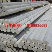 現貨供應進口C7701洋白銅板 C7521洋白銅帶 C7521白銅棒鎳白銅板