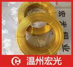 H62 铜扁线 (拉链、插针、插座专用)