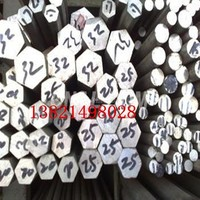 6061T6铝棒 六角铝棒 合金铝圆棒