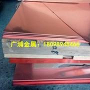 现货T2紫铜板600*1500mm 电子产品紫铜带 国标紫铜排 紫铜棒 送货上门