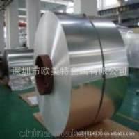 直销耐腐蚀环保C2200黄铜板
