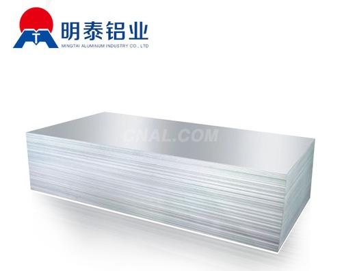 明泰铝业供应手机零部件用5052铝板