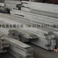 异形铝棒、铝六角棒、铝方棒现货