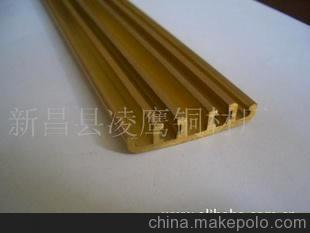 銅型材/鉛黃銅異型材/銅條/異形銅條