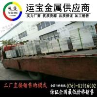 7475T651铝排进口现货零售批发