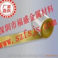 團購環保國標黃銅皮、杭州H80黃銅泊、超薄銅帶廠家 歡迎訂購