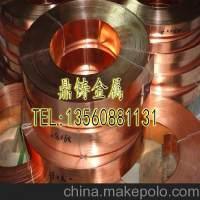 火热促销C10200无氧铜带 紫铜排 红铜板质量保证
