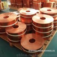 全软止水铜带 t2(c1100)紫铜带 超薄紫铜皮