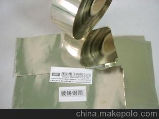 XPH镀锡铜箔胶带