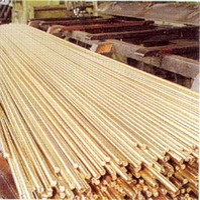 h65黃銅管毛細管