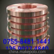 欧美特进口)C1100高导电无氧铜,C1100无氧铜线