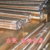 高精密C5191环保磷铜板,C5210国标磷铜棒 无铅磷铜线