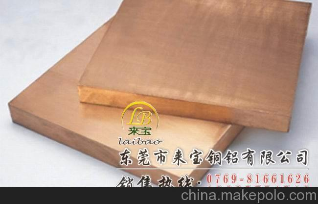 QBe1.9-0.1冷凝性铍铜板 QBe2焊接铍铜线