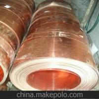 优质环保 表面光滑CDA102紫铜棒 红铜棒 无氧铜棒