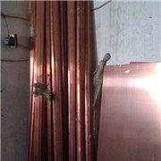 销售生产T2紫铜板 T2拉伸紫铜带 全硬紫铜带 耐腐蚀紫铜块电子元件