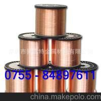 进口高品质C5441磷铜线
