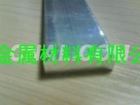 6005超薄铝排 氧化铝扁排
