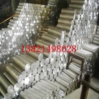 6061T6铝棒切割 80mm合金铝棒