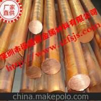 沈阳推荐BE0.4-1.8铍合金铜板 福盛源