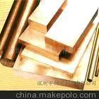 供应精诚/QZr0.4锆青铜带、铜板现货