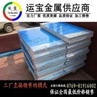 找606310mm厚铝板、氧化铝排