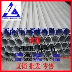 5050工艺铝管5754氧化铝管供应商