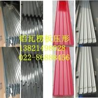 压型瓦楞铝板 820型瓦楞板 纯铝板