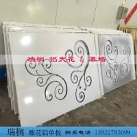蜂窝铝板 雕花铝板