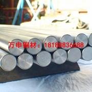 直销C71500白铜棒,C7521锌白铜带 白铜板,B19纯白铜线 医疗器械用白铜
