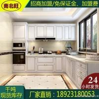 铝橱柜家具生产厂家 橱柜铝型材
