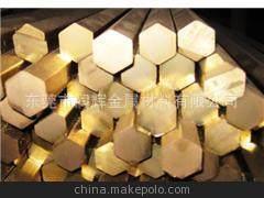CuZn20铜板 铜棒 铜带 CuZn20铜锌合金 铜线