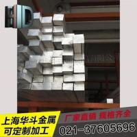 7A04/LC4进口超硬铝排