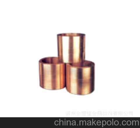 現貨供應 CuMn28銅合金(銅板、銅排、銅棒、銅絲、銅帶)
