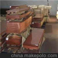 长沙镀锡紫铜排/规格10*100mm紫铜排定尺/深圳紫铜型材