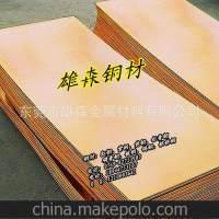 日本NGK进口UT40高铍铜带 C17200铍铜合金 铜板 铜棒