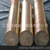 日本进口H3100 三宝C1100红铜 铜板 铜棒