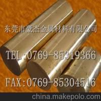 豪杰企业代理销售日本C61000铝青铜 耐磨铝青铜铜棒