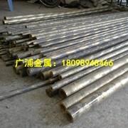 錫青銅板廠家 鑄造錫青銅 Qsn4-4-2.5耐磨耐腐蝕錫青銅棒