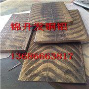 QSN6.5-0.1锡磷青铜板 厚2mm-200mm