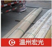 高强度高耐磨 铝青铜,铝青铜管,QAl10-4-4,QAl9-4 铝青铜棒