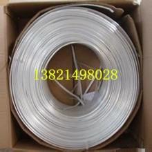 1060纯铝棒 1060铝管 1060铝盘管