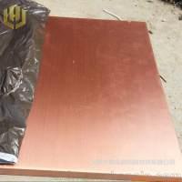 永和紫铜板 厂家直发 量大优惠