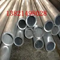 精密无缝铝管 7075铝管 车削铝管