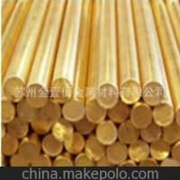 苏州金壹佰 供应HPb59-1铅黄铜棒
