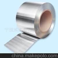 產品質量好價格便宜 供應洋白銅帶 銅帶批發(低價甩賣)