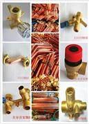 壁掛爐水路銅管