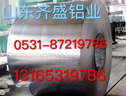 薄壁铝管多少钱