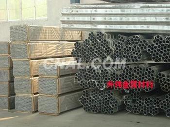 批发6101精抽铝合金管、薄壁铝管价