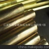 现货供应 CuZn36pb3铜板 铜棒 价格
