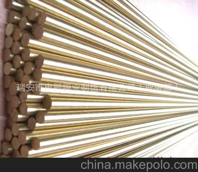 供应锌白铜棒BZn18-26 C7701 C77000 锌白铜板 锌白铜带 异型材
